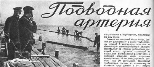 Ladog1.jpg