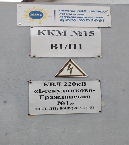 КВЛ 1.jpg